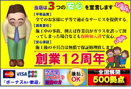 いすゞ いすゞ エルフ バッテリー上がり : kagino.senmonten.info